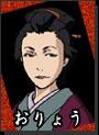 http://www.irohanihoheto.jp/chara/images/chara_23s.jpg